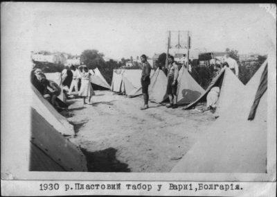 Пластовий табір у Варні, Болгарія, 1930