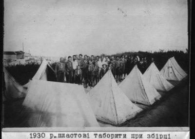 Пластовий табір у Варні, збірка, Болгарія, 1930