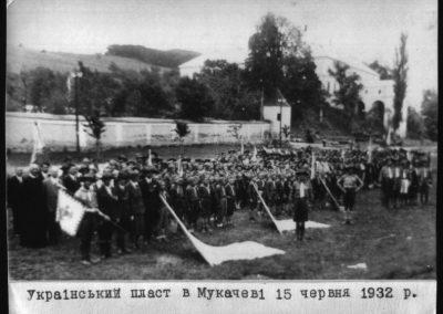Українці пластуни в Мукачеві, 15 червня 1932