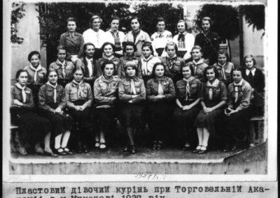 Пластовий дівочий курінь при Торговельній Академії в Мукачеві, 1937
