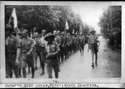 Мукачівські пластуни, початок 1930
