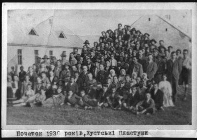 Хустські пластуни, початок 1930