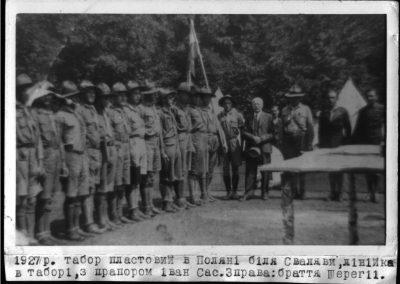 Пластовий табір в Поляні біля Сваляви, збірка в таборі, з прапором Іван Сас. Праворуч брати Шерегії