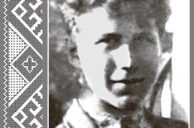 Чижевський Василь, політв'язень польських тюрем