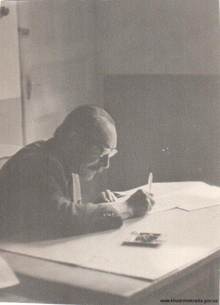 Євген Шерегій