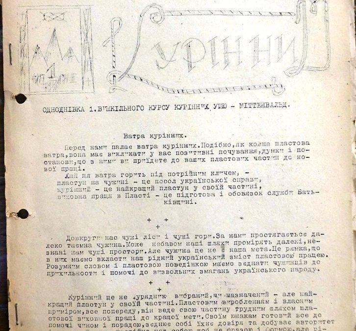 Вишкільний курс курінних УПЮ, Міттенвальд, 1948