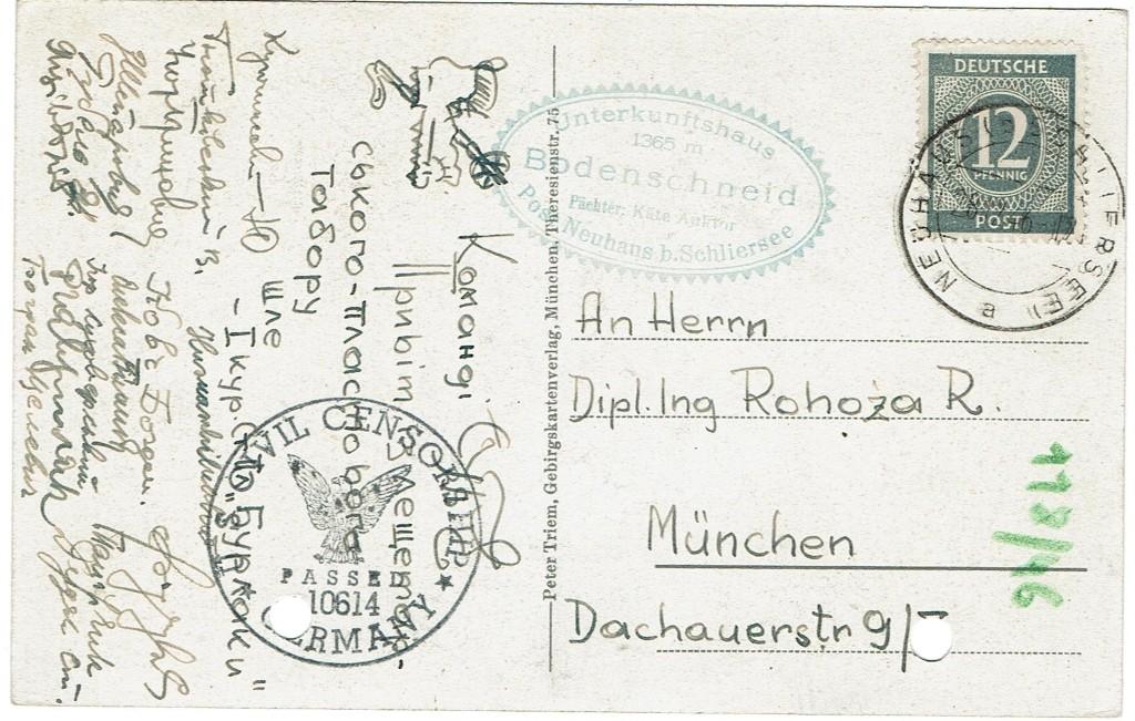 Привіти з лещетарського табору Ватаги Бурлаків 1946 р., Німеччина