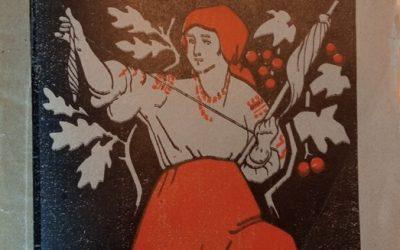 Сірий Лев: Український Пласт, 1926