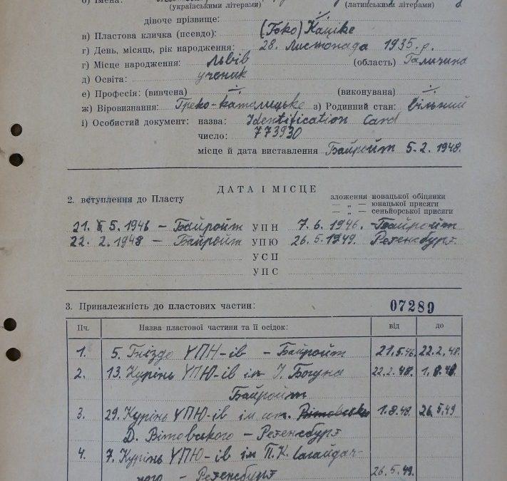 Микола Кравців: Особовий листок № 07289, Німеччина